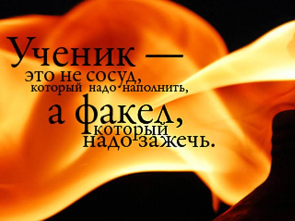 Лекция-беседа-10 о казачьем Спасе